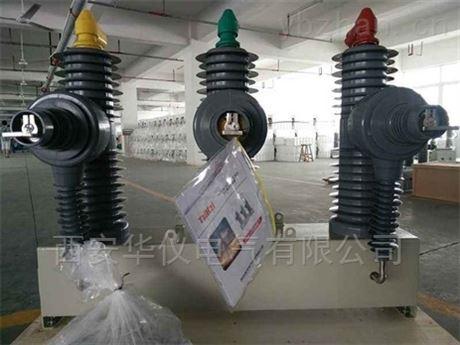 35KV柱上永磁真空断路器订做厂家