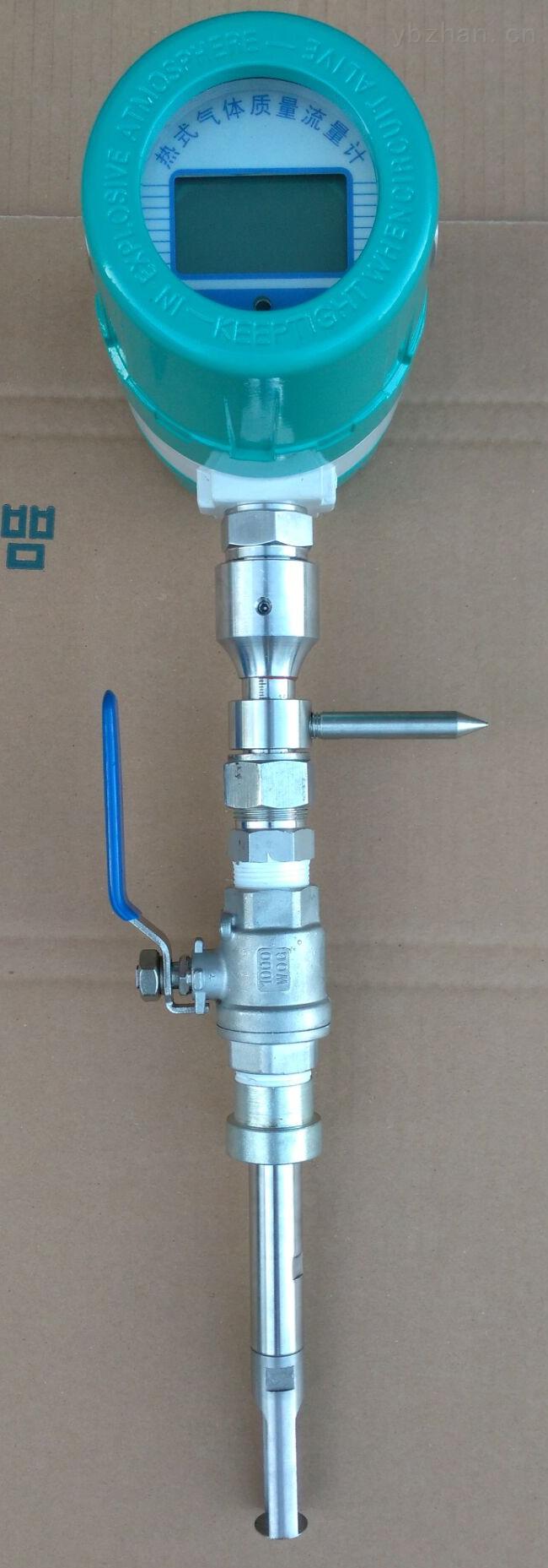 CXDTMF-DN500-热式气体质量流量計