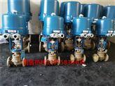 厂家ZDLP-16K DN65电动调节阀产品实物图片