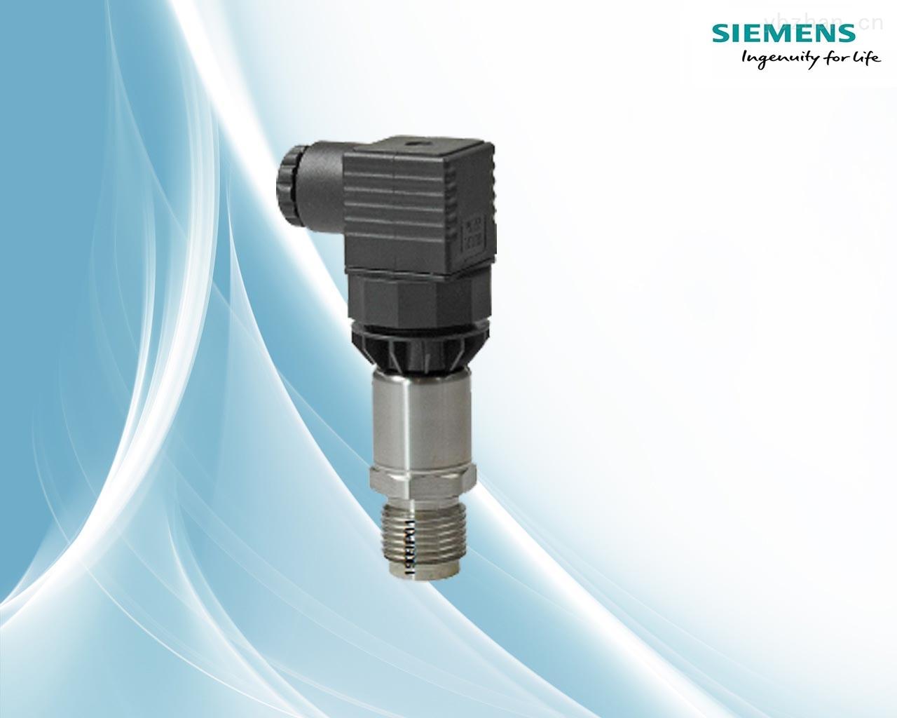 西门子QBE2003-P10液压压力变送器