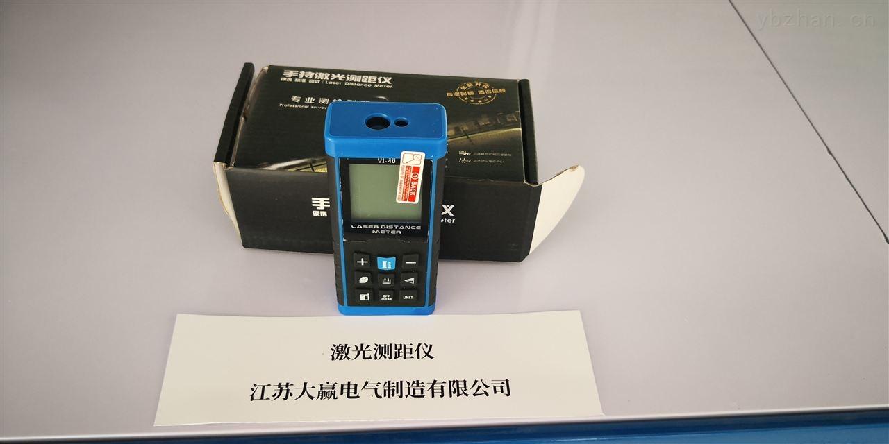 五級承試電力資質辦理要求--激光測距儀