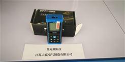二級承試設備廠家推薦--GPS或激光測距儀