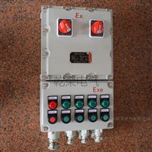 BXK一控二卸油站防爆阀门控制箱