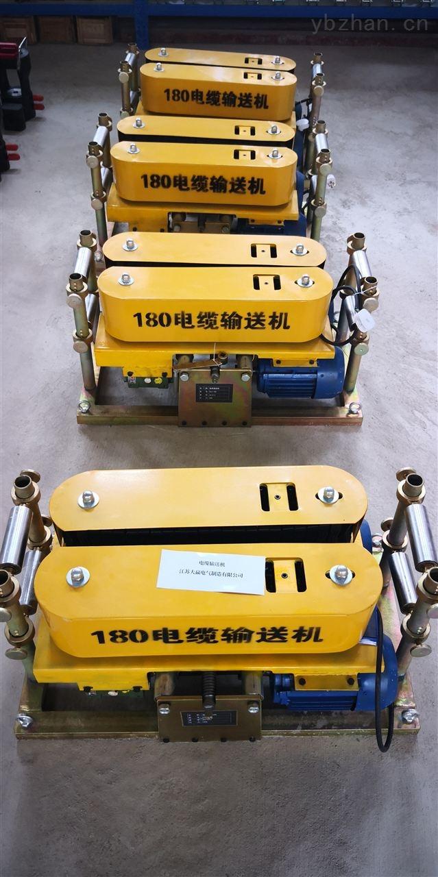 申报电力承试二级资质标准--电缆输送机
