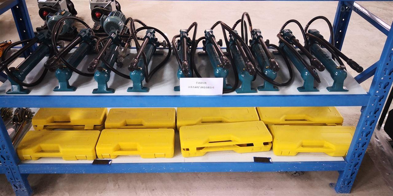 电力三级承装修试资质办理手续--手动液压机