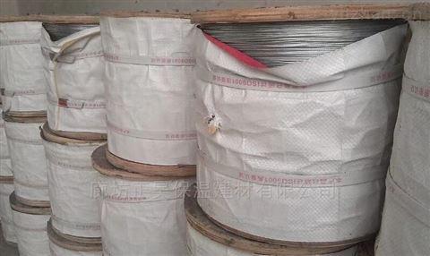 玻璃棉专用钢丝绳新报价