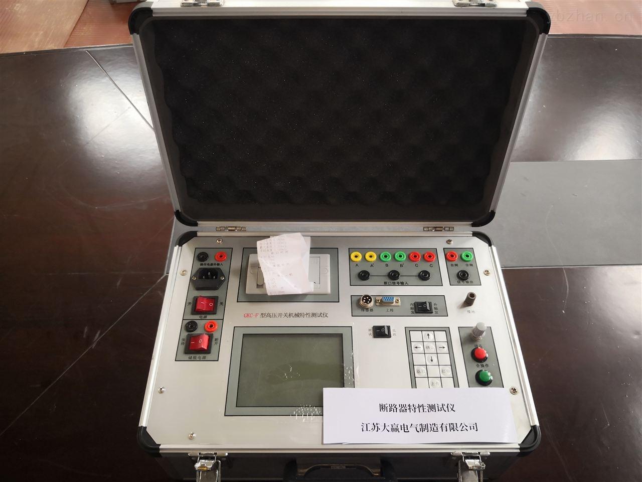 承試四級資質年檢流程--斷路器特性測試儀