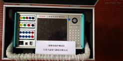 三級承試電力設施設備--三相繼電保護測試儀