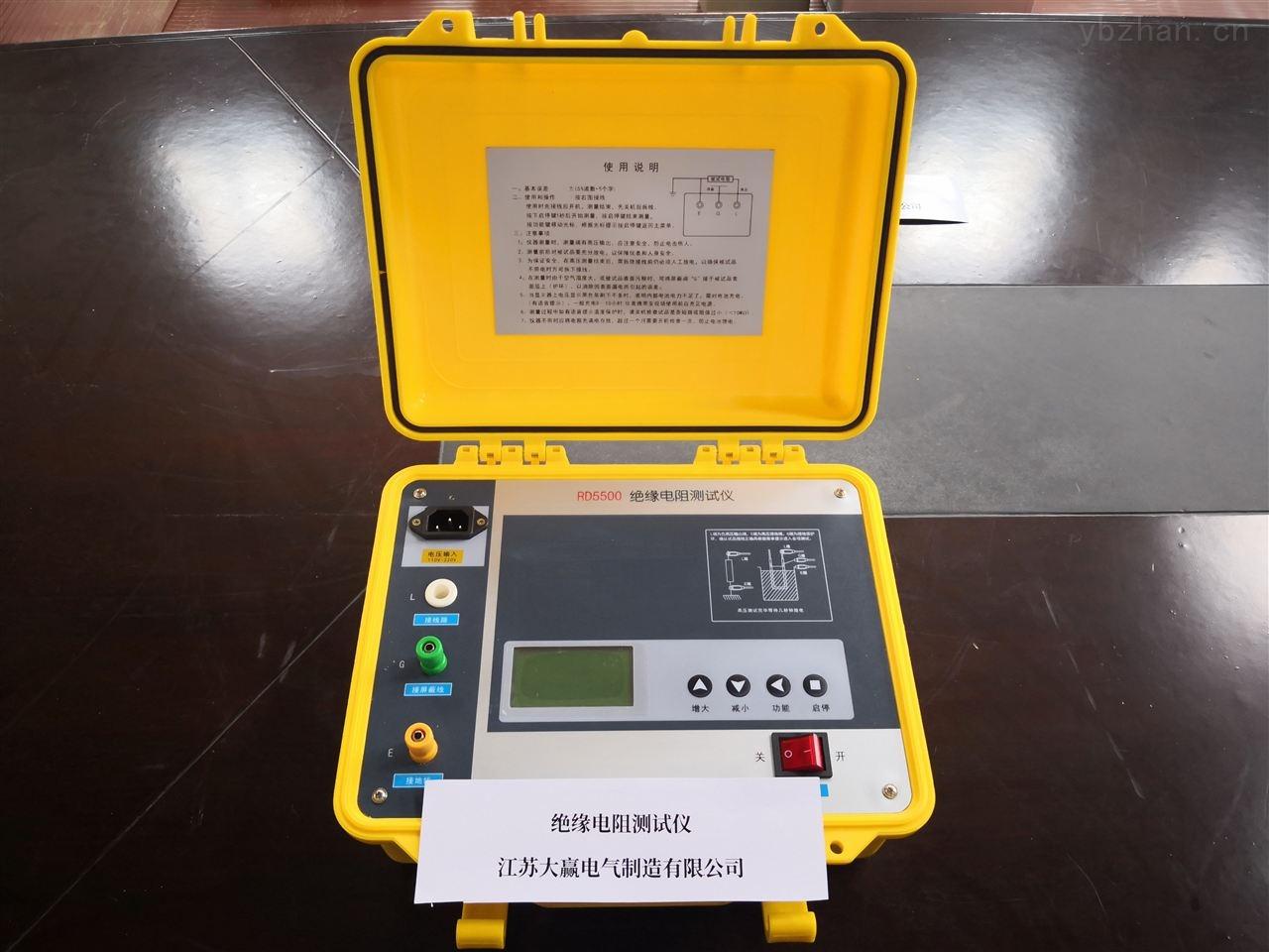 二级承试电力设备厂家推荐--绝缘电阻测试仪