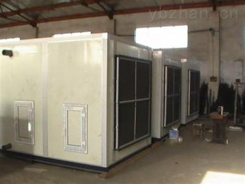 风冷直膨式空调机组/冷凝机组