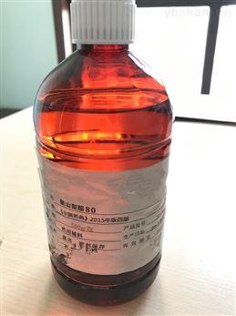 医用级茶油 品质卓越 长期销售
