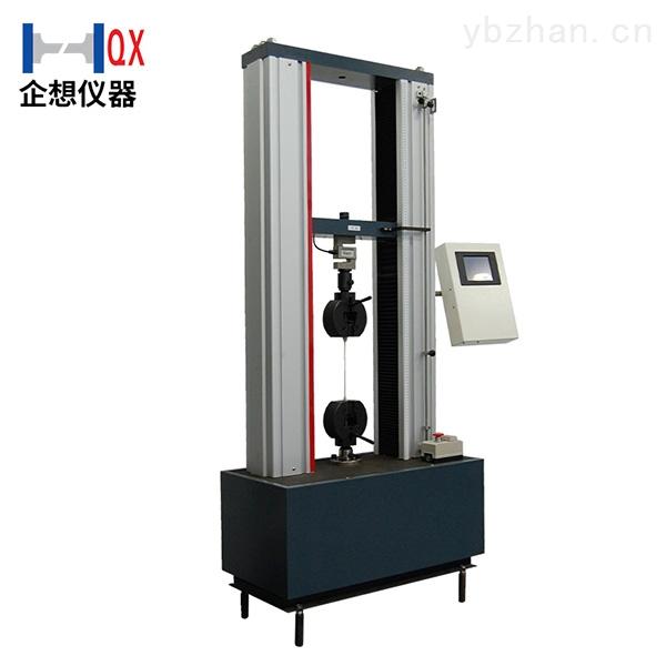 铝合金抗拉压力试验机