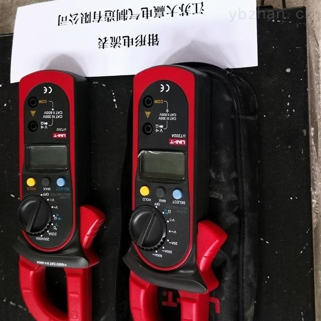 供電企業許可變更需哪些資料?--鉗形電流表