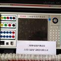 三级承装修试电力设备--三相继电保护测试仪