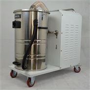 大型活动场地清理专用工业移动吸尘器