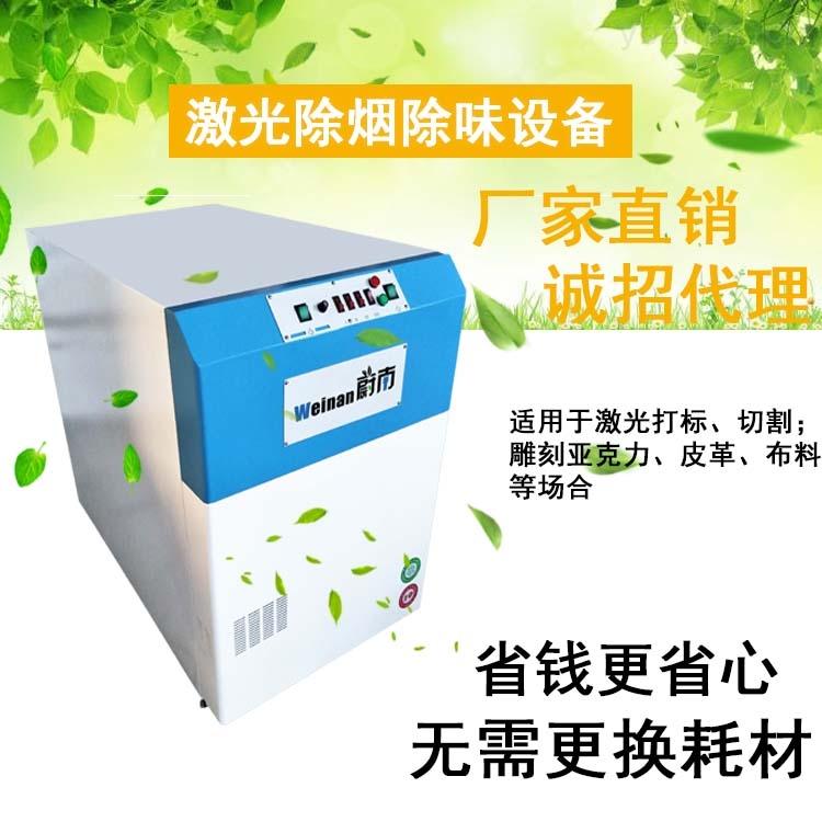 車間焊錫煙霧處理器品牌:蔚南
