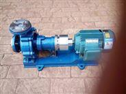 廠家直銷磁力鏈接齒輪泵