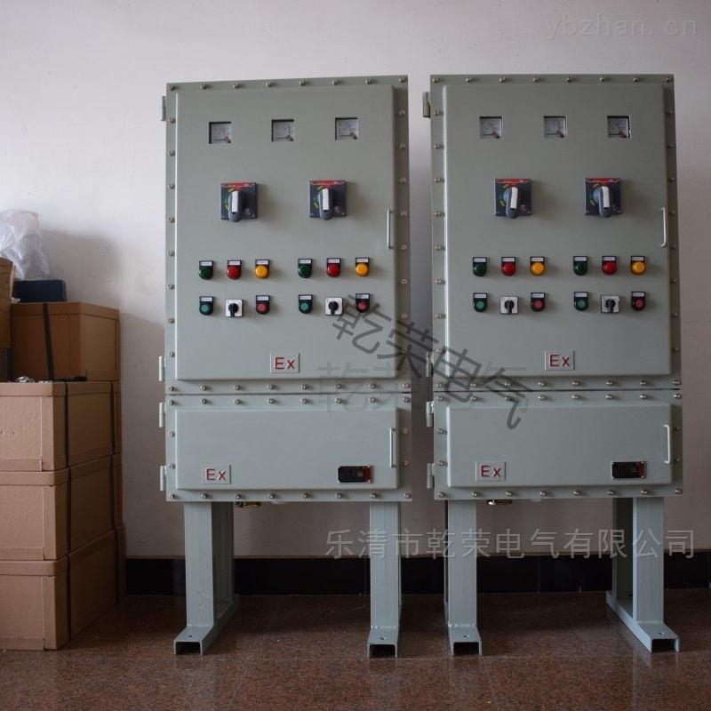 油田電壓顯示防爆配電柜
