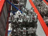 C4鋼硝酸用法蘭球閥