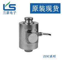 ZSNC-A柱式称重传感器 Suncells