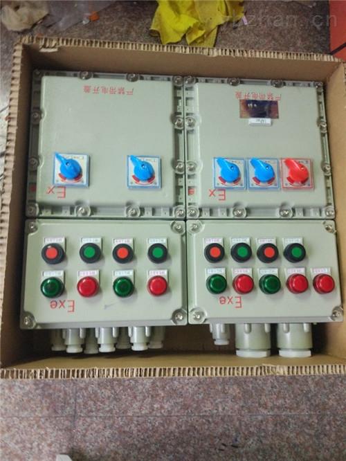 BXM-8K/10K/12K防爆照明配電箱