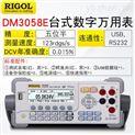 五位半台式数字万用表DM3058E