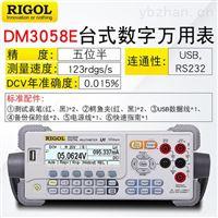 五位半臺式數字萬用表DM3058E