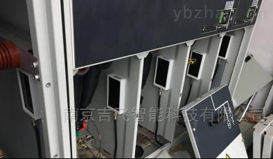 環網柜(開關柜)局部放電在線監測系統