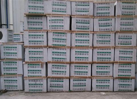 泡沫玻璃保温板80mm厚厂家价格