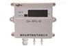 二总线余压传感器明装壁挂式QH-RPC-M