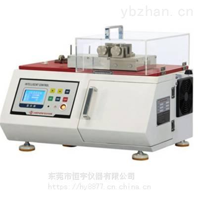 HY-726B-皮边油耐疲劳试验机
