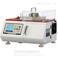 HY-726B皮边油耐疲劳试验机