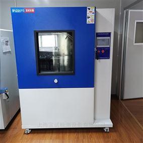IPX9K高温高压淋雨实验机设备