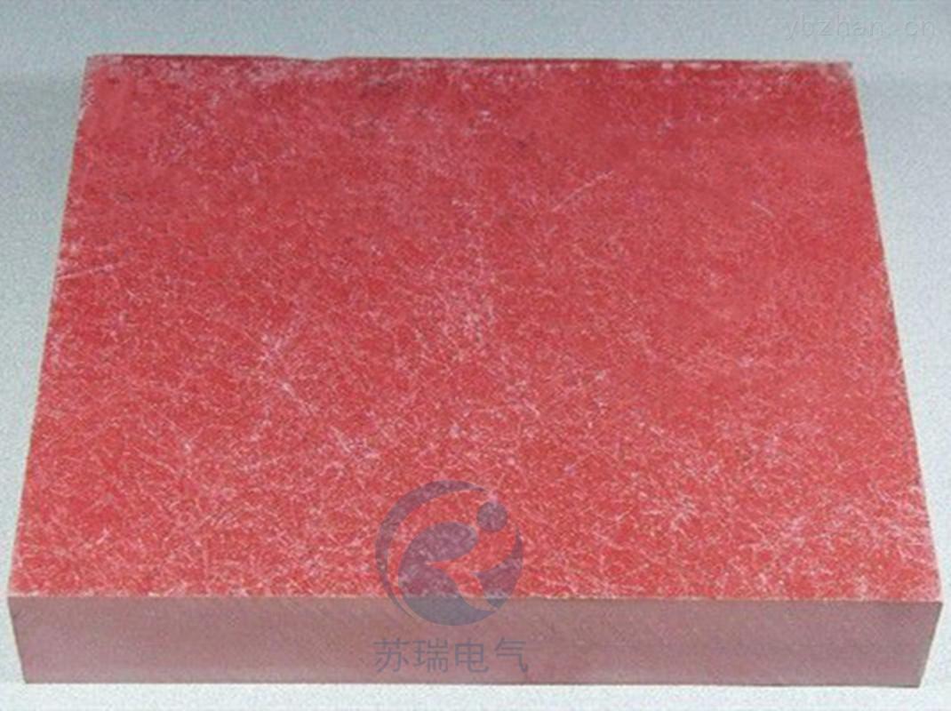 红色GPO-3绝缘板
