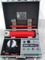 200KV高频直流发生器