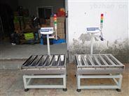 尺寸可定制滾筒稱重線  動力傳輸電子秤