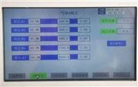 標準氣體校準裝置報警器校準儀