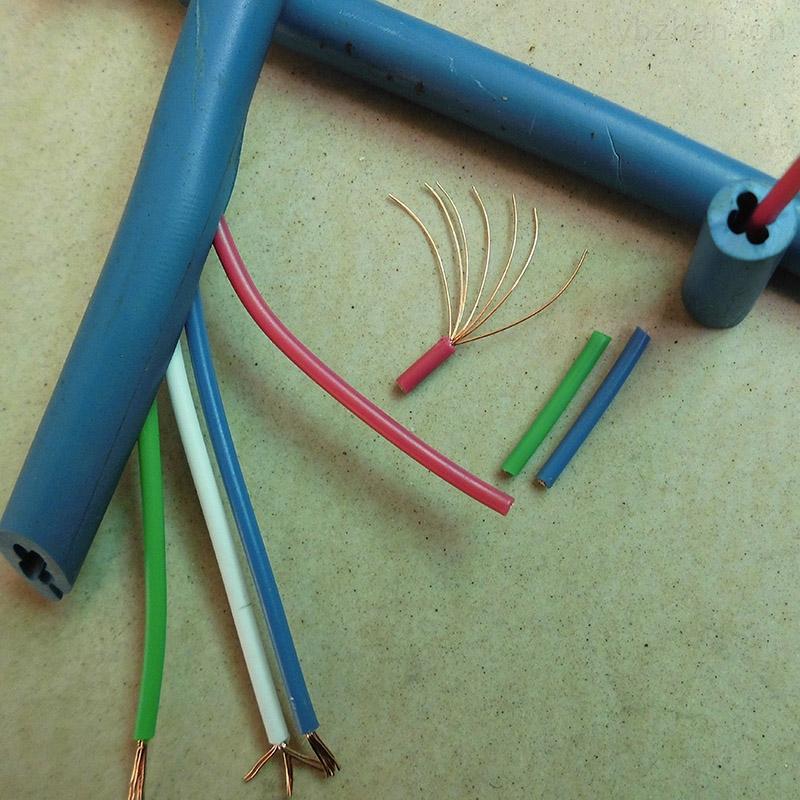 订单生产 WDZ-KYJVP2低烟无卤电缆