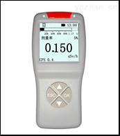 RD200型便携式辐射检测仪