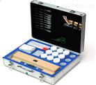 PR-2006B+便攜式農藥殘留檢測儀