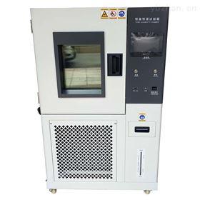 CS-6077D可程式恒温恒湿机