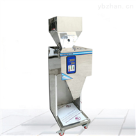 HG粉末自动分装机