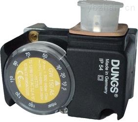 供應DUNGS冬斯燃氣壓力開關GW150A6