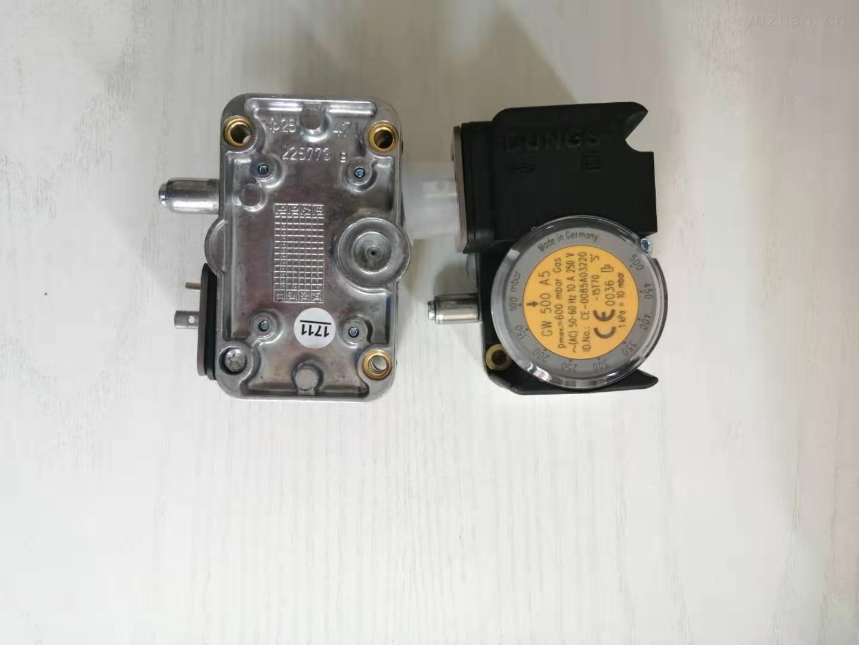 德國DUNGS冬斯壓力開關GW500A5