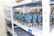 電容式液位變送器,西安華恒儀表生產廠家