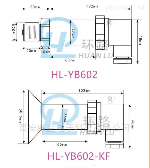 标准卡箍式50.5KF卡盘式卫生型压力变送器