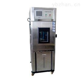 小型高低温湿热老化试验箱