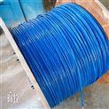 矿用防爆通讯电缆