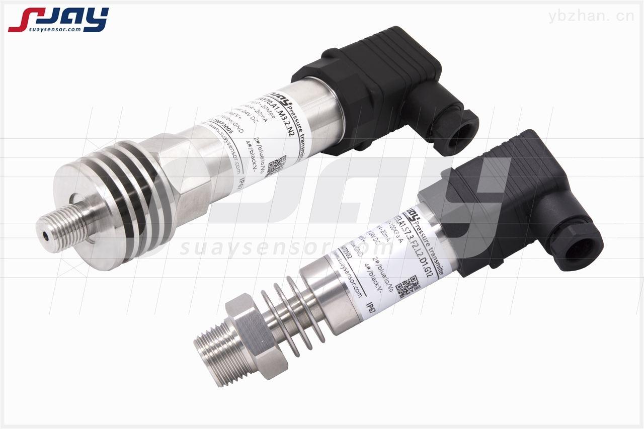 SUAY70-SUAY70高温压力变送器