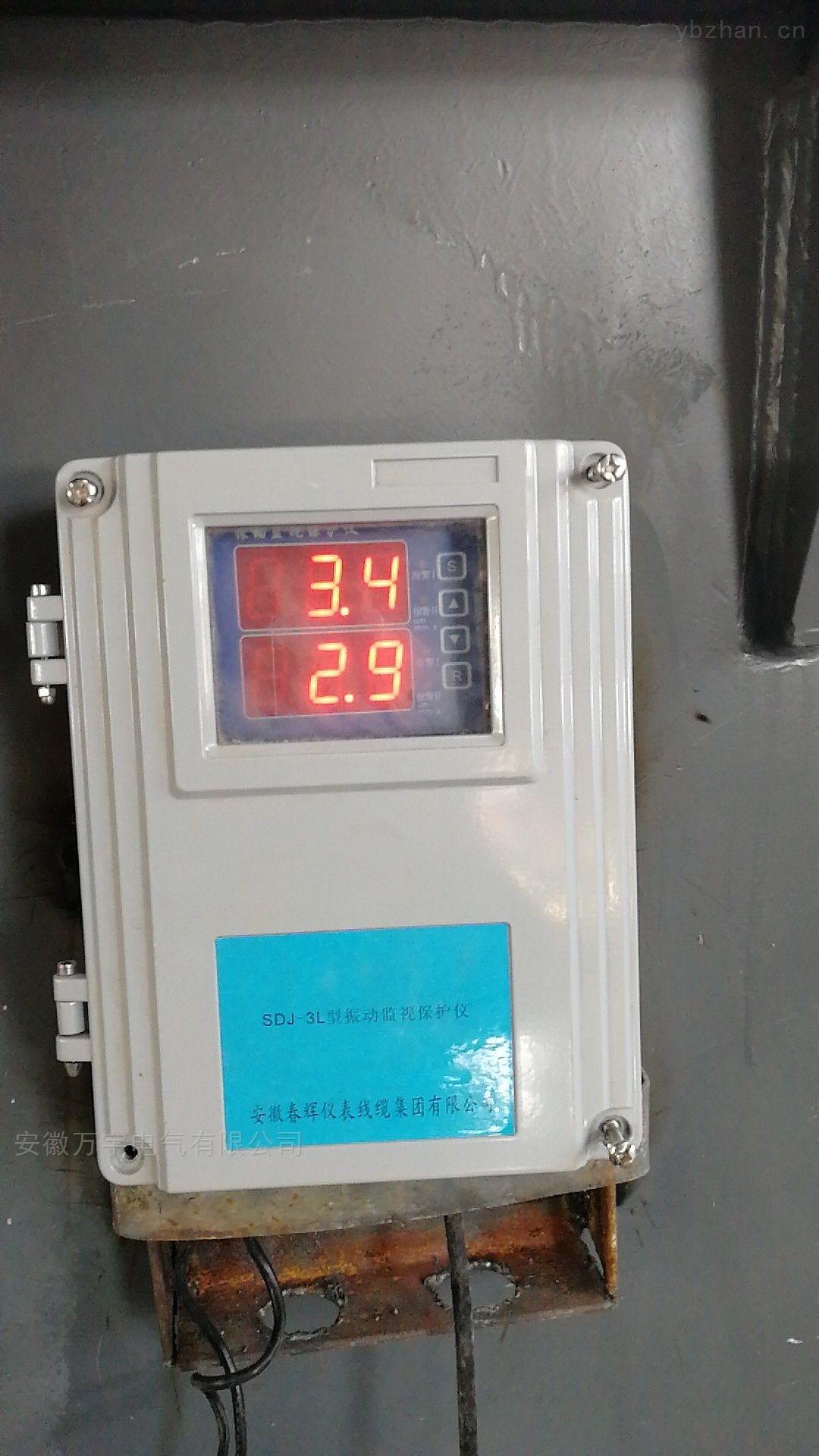 智能转速表(挂壁式) 安徽万宇电气